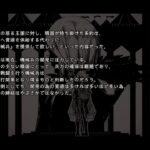 NieR Re[in]carnation 火の灯るとき 01