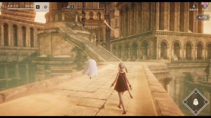 NieR Re[in]carnation Gameplay Android HD