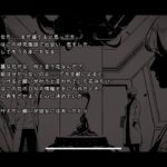 NieR Re[in]carnation 希望ノ徒花 01