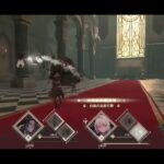 🔴 NieR Re[in]carnation / Gameplay (JAPANESE)  – Live #2