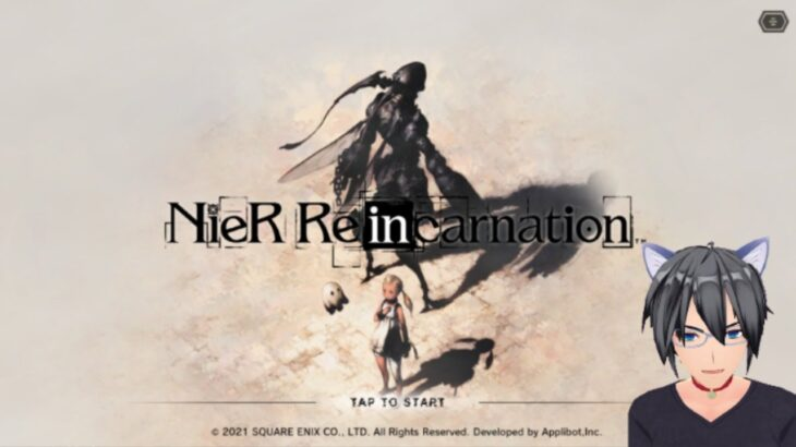 NieR Re[in]carnation – Chapter 3