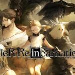 [#14] NieR Re[in]carnation – Chapter 11 – Quest 1-8