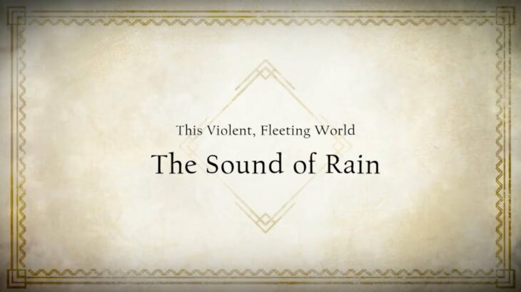 NieR Re[in]carnation Story: This Violent, Fleeting World #4 The Sound of Rain
