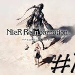 Over Powered   Nier Re[in]carnation [10]